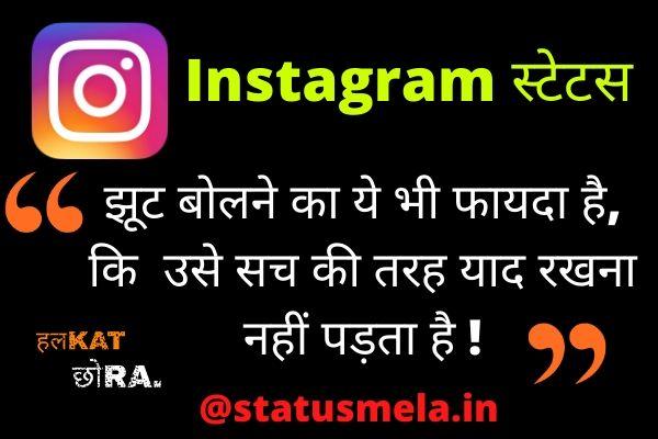 instagram bio for boys attitude